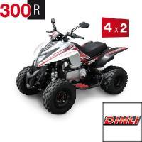 300 R Weiß-Schw-Rot