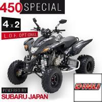 450 Spezial 4 x 2 Offroad Schwarz
